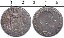 Изображение Монеты Албания 2 франка 1935 Серебро XF Зог I
