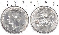 Изображение Монеты Люксембург 100 франков 1946 Серебро UNC- 600 лет со дня смерт