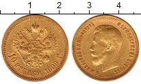 Изображение Монеты 1894 – 1917 Николай II 10 рублей 1899 Золото VF