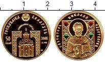Изображение Монеты Беларусь 50 рублей 2008 Золото UNC