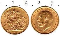 Изображение Монеты Великобритания 1 соверен 1912 Золото XF Георг V. Вес 7,98 гр