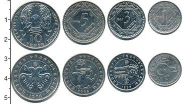 Изображение Наборы монет Казахстан Казахстан 2002-2010 1993 Алюминий XF В наборе 4 монеты но