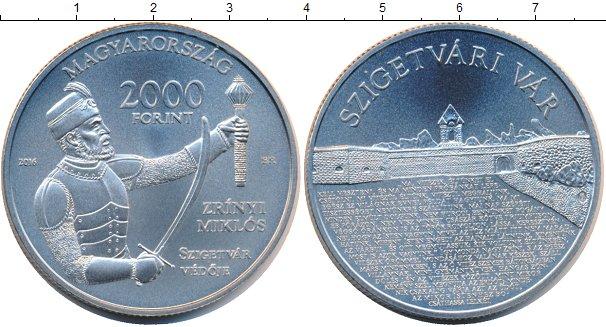 Картинка Мелочь Венгрия 2.000 форинтов Медно-никель 2016