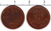 Изображение Монеты 1894 – 1917 Николай II 1/2 копейки 1909 Серебро VF СПБ