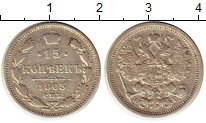 Изображение Монеты 1894 – 1917 Николай II 15 копеек 1905 Серебро VF СПБ