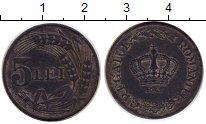Изображение Монеты Румыния 5 лей 1942 Цинк VF