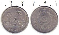 Изображение Монеты Мозамбик 5 метикаль 1986 Алюминий VF Трактор