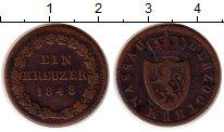 Изображение Монеты Германия Нассау 1 крейцер 1848 Медь XF