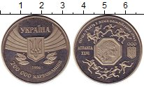 Изображение Монеты Украина 200.000 карбованцев 1996 Медно-никель XF Олимпиада в Атланте