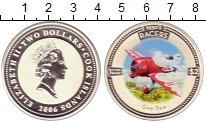 Изображение Монеты Острова Кука 2 доллара 2006 Серебро Proof- Цифровая  печать.  Е