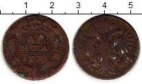 Изображение Монеты 1730 – 1740 Анна Иоановна 1 деньга 1731 Медь VF
