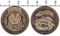 Изображение Монеты Казахстан 50 тенге 2014 Медно-никель UNC Кокпар