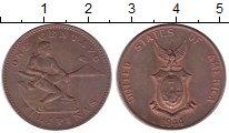 Изображение Монеты Филиппины 1 сентаво 1944 Бронза XF+ молотобоец - герб