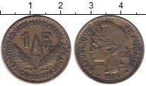 Изображение Монеты Камерун 1 франк 1926 Латунь XF Протекторат  Франции