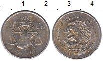 Изображение Монеты Мексика 25 сентаво 1950 Серебро XF-