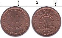 Изображение Монеты Мозамбик 10 сентаво 1960 Бронза UNC-