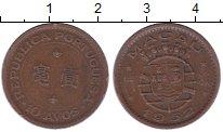 Изображение Монеты Макао 10 авос 1952 Бронза XF