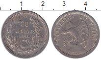 Изображение Монеты Чили 20 сентаво 1940 Медно-никель XF Кондор