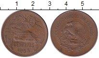 Изображение Монеты Мексика 20 сентаво 1953 Бронза XF