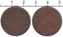 Изображение Монеты Индия 1/4 анны 1928 Бронза XF