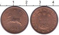 Изображение Монеты Индия 1 пайс 1953 Бронза UNC-