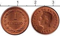 Изображение Монеты Сальвадор 1 сентаво 1956 Бронза UNC-