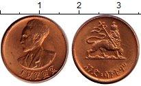 Изображение Монеты Эфиопия 1 цент 1944 Бронза UNC- Хайле  Селассие