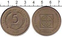 Изображение Монеты Колумбия 5 песо 1968 Медно-никель XF
