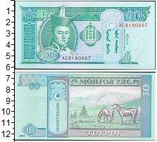 Изображение Боны Монголия 10 тугрик 2002  UNC