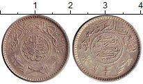 Изображение Монеты Саудовская Аравия 1/4 риала 1954 Серебро UNC-