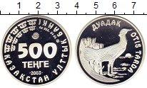 Изображение Монеты Казахстан 500 тенге 2003 Серебро Proof Дрофа