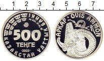 Изображение Подарочные наборы Казахстан 500 тенге 2002 Серебро Proof <br>Горный козел<br>