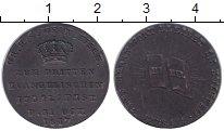 Изображение Монеты Саксен-Веймар-Эйзенах жетон 1817  XF-