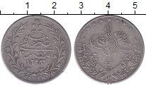 Изображение Монеты Египет 5 кирш 1907 Серебро XF-