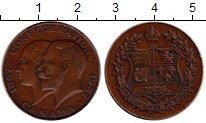 Изображение Монеты Канада медаль 1927 Бронза XF