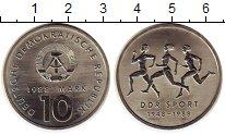 Изображение Монеты ГДР 10 марок 1988 Медно-никель UNC 40 - летие  Союза  С