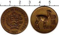 Изображение Монеты Перу 1 соль 1969 Латунь XF Фауна. Гуанако