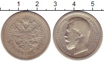 Изображение Монеты 1894 – 1917 Николай II 50 копеек 1896 Серебро XF АГ