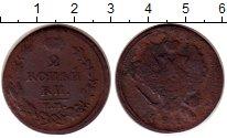 Изображение Монеты 1801 – 1825 Александр I 2 копейки 1819 Медь VF ЕМ  КМ