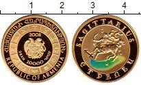 Изображение Монеты Армения 10.000 драм 2008 Золото Proof Стрелец. 8,6 грамм 9