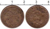 Изображение Монеты СССР 15 копеек 1932 Медно-никель VF