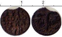 Изображение Монеты 1689 – 1725 Петр I 1 полушка 1720 Медь VF