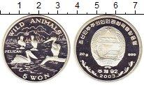 Изображение Монеты Северная Корея 5 вон 2003 Серебро Proof