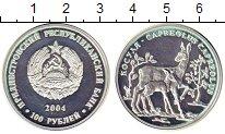 Изображение Монеты Приднестровье 100 рублей 2004 Серебро Proof Косуля