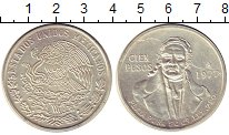 Изображение Монеты Мексика 100 песо 1977 Серебро XF