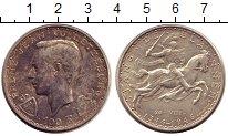 Изображение Монеты Люксембург 100 франков 1946 Серебро XF Герцог  Люксембургск