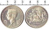 Изображение Монеты Люксембург 50 франков 1946 Серебро XF Герцог  Люксембургск