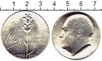 Изображение Монеты Норвегия 50 крон 1978 Серебро XF
