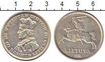 Изображение Монеты Литва 10 лит 1936 Серебро XF Витаутас  Дидюшис