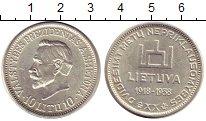 Изображение Монеты Литва 10 лит 1938 Серебро XF 20  лет  независимос